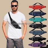 手機腰包多功能側背包小型運動挎包胸包背包斜挎包男包包【左岸男裝】