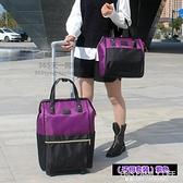拉桿包時尚新款旅行包大容量行李袋牛津布撞色旅行袋手提包潮 中秋特惠