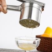 全館83折 304不銹鋼檸檬夾壓汁器石榴水果橙子蘋果土豆泥手動擠壓榨汁器機
