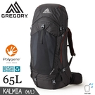 【GREGORY 美國 65L KATMAI 登山背包《火山黑M/L》】137238/雙肩背包/後背包/自助旅行/健行/旅遊