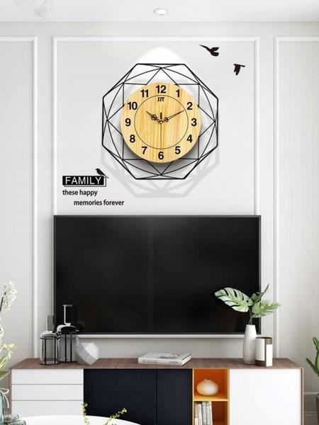 時鐘 北歐掛鐘客廳家用現代簡約實木創意藝術時鐘時尚個性大氣裝飾鐘表 歐歐