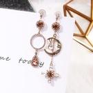 【NiNi Me】韓系耳環 925銀針氣質甜美水鑽鋯石星月不對稱夾式耳環 夾式耳環 E0212