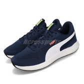 Puma 慢跑鞋 NRGY Neko Retro 藍 白 男鞋 運動鞋 【PUMP306】 19250907