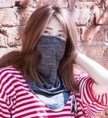防曬面罩騎行裝備騎手面巾