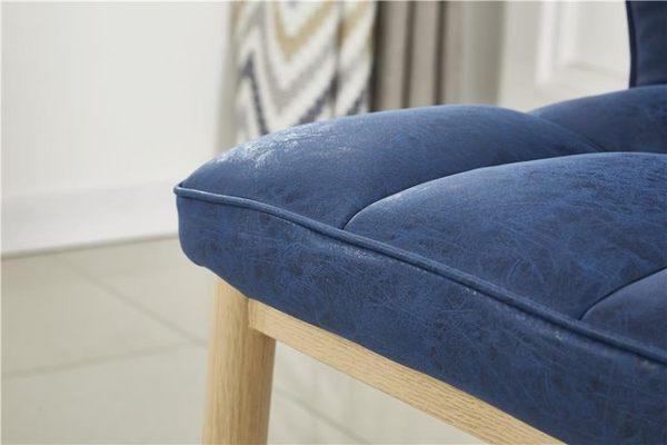 椅子 現代簡約 家用餐椅磨砂皮革洽談椅靠背椅北歐軟包餐廳酒店椅☌zakka