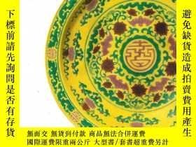 二手書博民逛書店【包罕見】Important Chinese Art,《紐約蘇富
