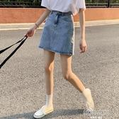 夏季A字裙超火的高腰半身裙女2020新款牛仔裙百搭短裙a型裙子 韓語空間