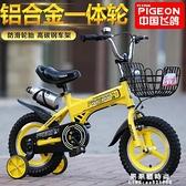 兒童自行車男孩1416寸童車2-3-4-6-7-8-9-10歲女寶寶腳踏單車 果果輕時尚NMS