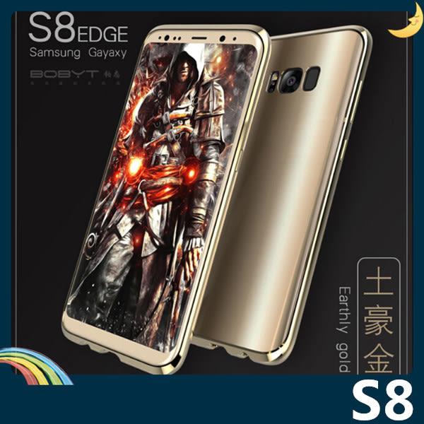 三星 Galaxy S8 金屬邊框+炫彩壓克力後蓋 鏡頭保護 二合一組合款 保護框 保護套 手機套 手機殼