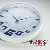 【生活采家】極速白靜音時尚掛鐘#01009入