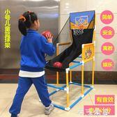 小號兒童家庭投籃機室內室外籃球機電子計分幼兒園活動籃球架塑料igo摩可美家