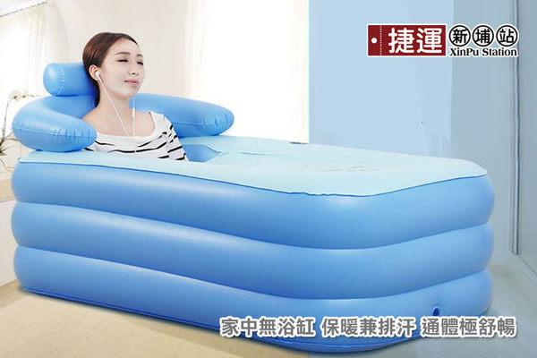 全罩式行動折疊充氣浴缸