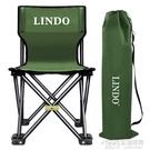戶外超輕便攜式多功能摺疊椅子 釣魚椅沙灘椅簡易摺疊凳子 1995生活雜貨NMS