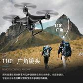無人機 高清航拍機無人機高清專業航拍超長續航四軸飛行器兒童玩具耐摔充電遙控飛機 免運 Igo