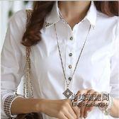 正韓職業女大尺碼襯衣女長袖修身顯瘦學生打底白襯衫