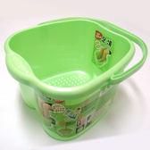 【買一送一】日本製 INOMATA 泡腳桶18L (綠色) ★人體工學設計 好提 好用 ★