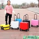 兒童行李箱 兒童拉桿箱男女童16寸18寸20寸萬向輪迷你型登機箱旅行箱 麗人印象 免運