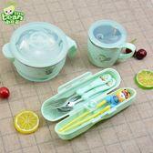 兒童注水保溫碗筷餐具套裝吸盤防摔家用可愛卡通寶寶學習訓練筷子