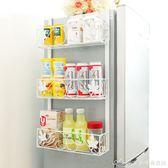 冰箱掛架側壁掛冰箱架廚房置物架收納架冰箱側邊調味架 艾美時尚衣櫥 YYS