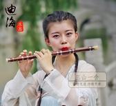 木笛 笛子初學入門竹笛令兒童精制專業演奏高級古風橫笛-快速出貨JY