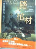 【書寶二手書T6/翻譯小說_JDU】女獵夜者02-踏入棺材_珍妮恩.佛斯特