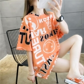 短袖T恤 T恤女短袖2020新款夏裝中長款韓版寬松大碼歐貨潮上衣服半袖體恤