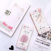 蘋果 iPhone 6 6s 7 8 plus 櫻花樹 彩膜 全屏玻璃膜 鋼化玻璃膜 螢幕貼 保護貼 鋼化膜 手機膜