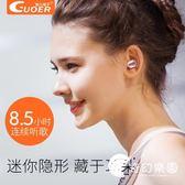 藍牙耳機-J15藍牙耳機隱形無線迷你超小耳塞掛耳式開車運動-奇幻樂園