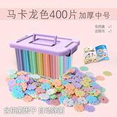 雪花片大號兒童積木玩具3-6周歲男孩1-2女孩拼裝拼插1000片批發【限時八折】