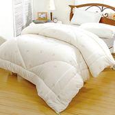 金洛貝達澳洲小羊毛棉被(6*7尺)【愛買】