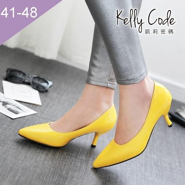 大尺碼女鞋-凱莉密碼-糖果色漆皮素面百搭尖頭中跟鞋6cm(41-48)【HB15-1】黃色
