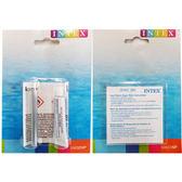 ~奇買親子 網~INTEX 充氣泳具充氣玩具游泳池修補貼1 盒修補膠1 盒