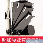 亞克力刀座刀架不銹鋼菜刀架子置物架廚房用品收納 YYP【快速出貨】