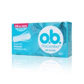 O.B. 歐碧 衛生棉條 迷你型 16入(新手入門款)ob【套套先生】衛生棉/棉條