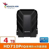 ADATA威剛 Durable HD710Pro 4TB 黑 2.5吋軍規防水防震行動硬碟