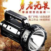 LED強光手電筒可充電探照燈超亮戶外巡邏多功能手提礦燈家用   草莓妞妞