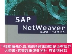二手書博民逛書店罕見SAPNETWEAVER-SAP新一代業務平臺Y244432 石堅燕 著 東方出版社 ISBN:9787