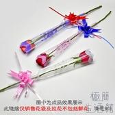 單支玫瑰花包裝袋透明袋一朵花束袋子單枝鮮花包裝紙【極簡生活】