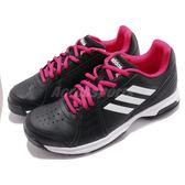 adidas 網球鞋 Aspire 黑 粉紅 女鞋 運動鞋 ADIWEAR 耐磨鞋底【PUMP306】 BB8081