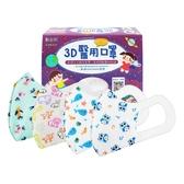 順易利 兒童3D醫用口罩(50入) 【小三美日】款式可選