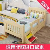 嬰兒床 實木兒童床帶小床單人床男孩女孩公主床寶寶嬰兒加寬拼接大床【快速出貨】