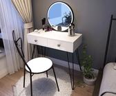 化妝桌輕奢北歐梳妝台臥室現代簡約網紅化妝桌 小戶經濟型化妝台帶燈 JD 美物居家