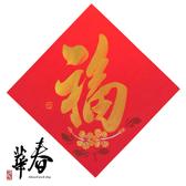 純手寫春聯 彩長 金大福 型號G09-2019
