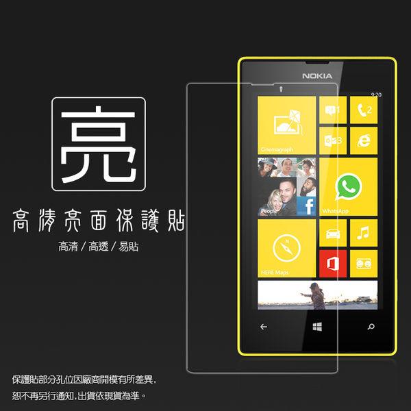 ◆亮面螢幕保護貼 NOKIA Lumia 520 保護貼 軟性 高清 亮貼 亮面貼 保護膜 手機膜