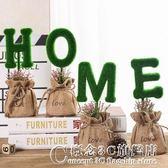 迷你小盆栽家居擺設仿真綠植咖啡廳飲料店假花小擺件裝飾植物盆景 概念3C旗艦店
