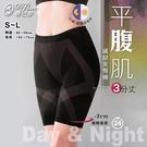 【衣襪酷】蒂巴蕾 平腹肌 纖腿美臀褲 3分丈 台灣製 (BP-5821)