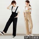 【天母嚴選】大口袋花苞腰綁繩吊帶褲(共二色)