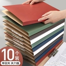 10個裝文件夾夾板A4單雙強力分類夾子資料夾插頁多層功能夾硬殼收納盒學生用板夾 創意新品