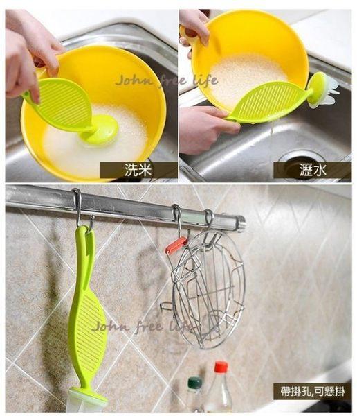 約翰家庭百貨》【AG600】洗米瀝水二合一多功能淘米器 免碰水 顏色隨機出貨