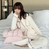 暖暖套裝家居服女秋冬新款韓版加厚保暖法蘭絨睡衣兩件套 OO475【極致男人】